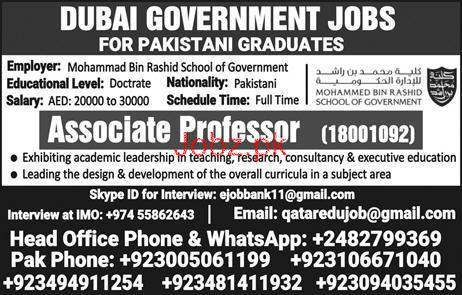 Associate Professors Job in Dubai Government