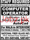 Computer Operators Job in National Fiber Glass Industries