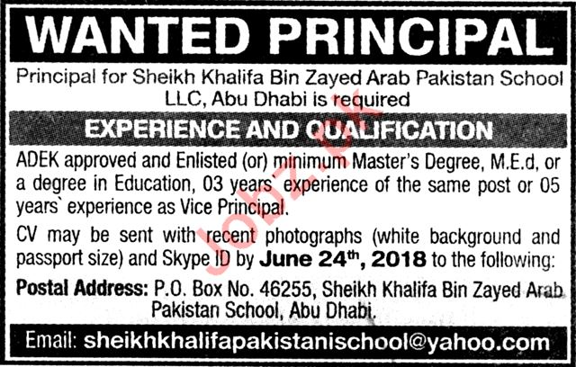Sheikh Khalifa Bin Zayed Arab Pakistan School Abu Dhabi Jobs