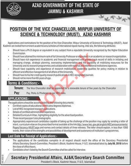 AJK Mirpur University of Science & Technology MUST Jobs 2018
