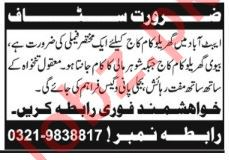 House Staff Jobs Open in Abbottabad