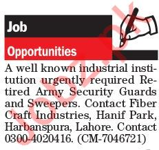 Security Guards for Industrial Institution