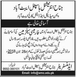 Jinnah International Hospital Abbottabad Jobs 2018