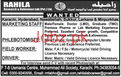 Marketing Staff Job in Rahila Research & Reference Lab