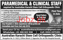 Paramedical and Clinical Staff Job Opportunity