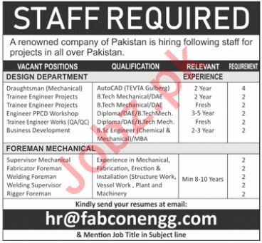 Fabcon Design & Engineering Lahore Jobs 2018 for Engineers