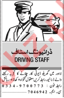 Driver Jobs Career Opportunity