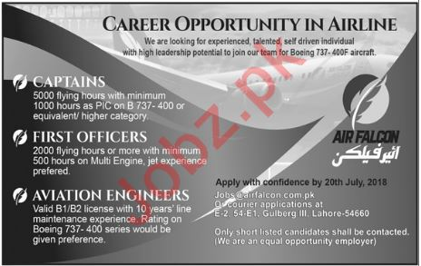Captions, First Officers and Aviation Engineers Jobs 2018