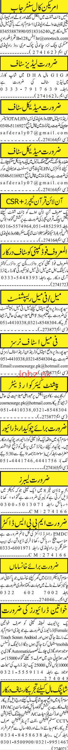 Lady Health Visitors LHV, Pharmacy Assistants Wanted