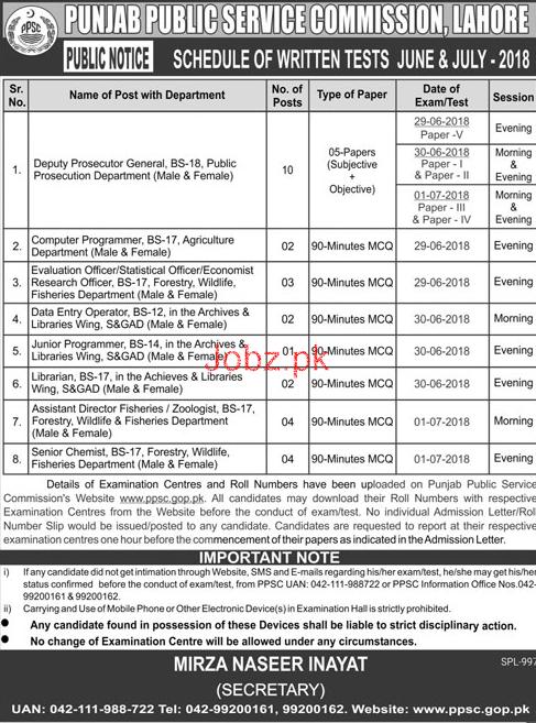 Punjab Public Service Commission PPSC Test Schedule July 18