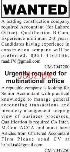 Accountant, Senior Accountant Job Opportunity