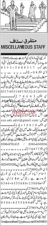 Ltv Drivers Part Time Workers Doctors Job Opportunity 2021 Job Advertisement Pakistan