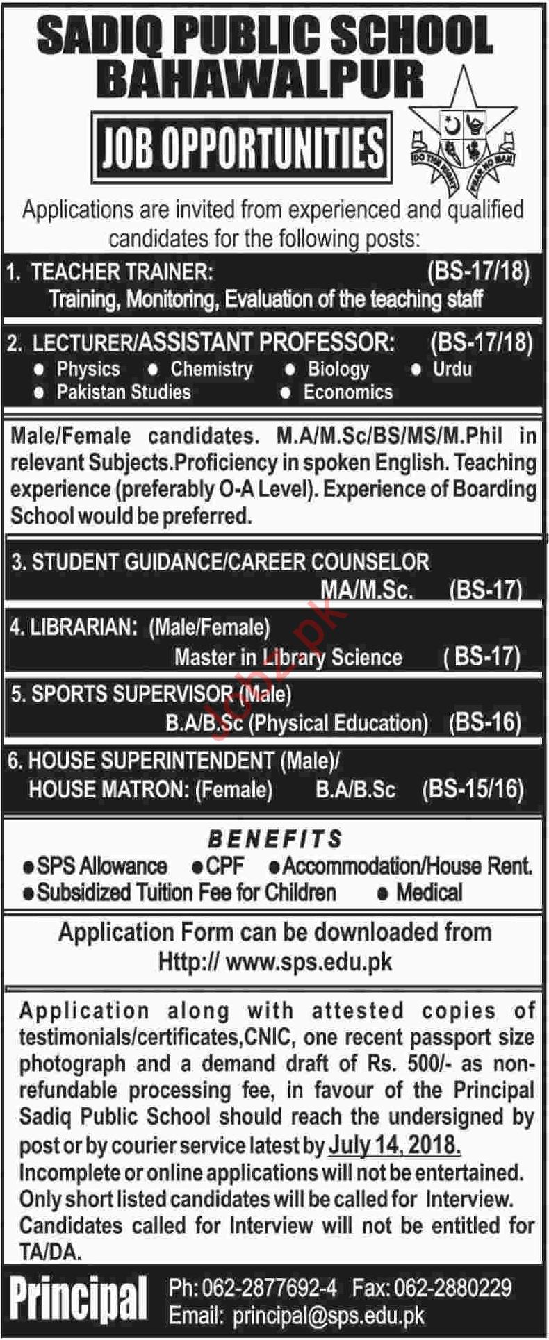 Sadiq Public School SPS Bahawalpur Jobs 2018
