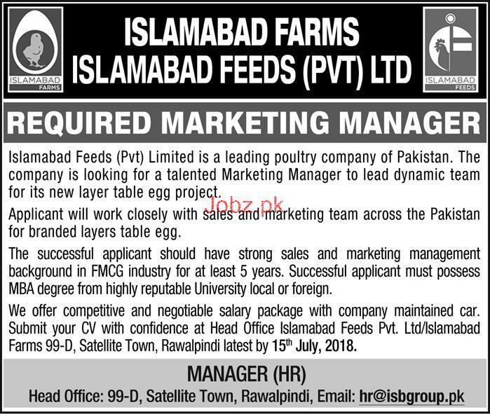 Islamabad Farms Islamabad Feeds Pvt Ltd Jobs
