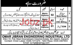 Omar Jibran Engineering Industries Limited Job 2018