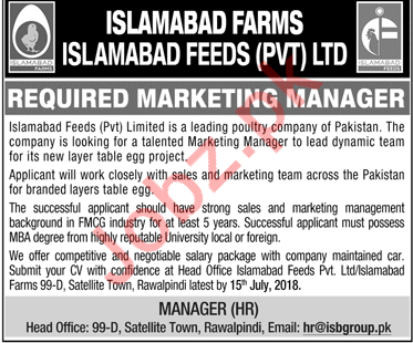 Islamabad Feeds Jobs 2018 for Marketing Manager