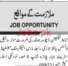 AC Technicians Job Opportunity