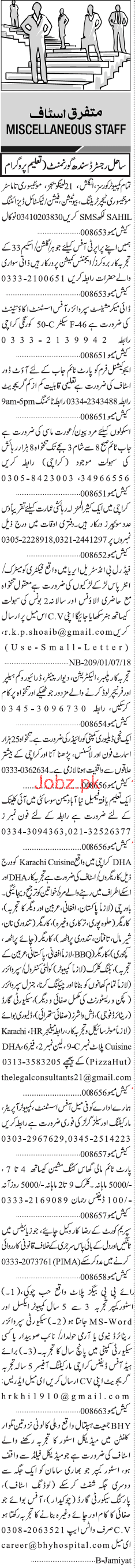 Office Assistants, Accountant Job Opportunity