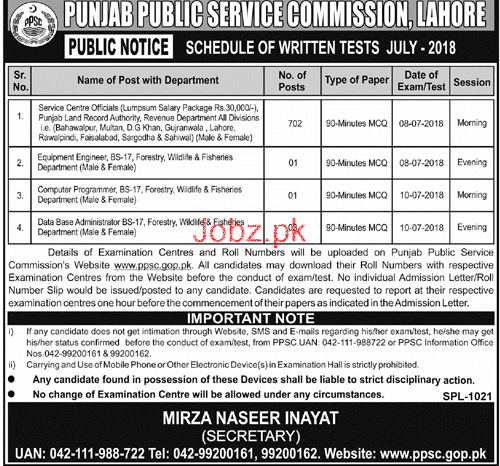 Punjab Public Service Commission PPSC Test Schedule July 18