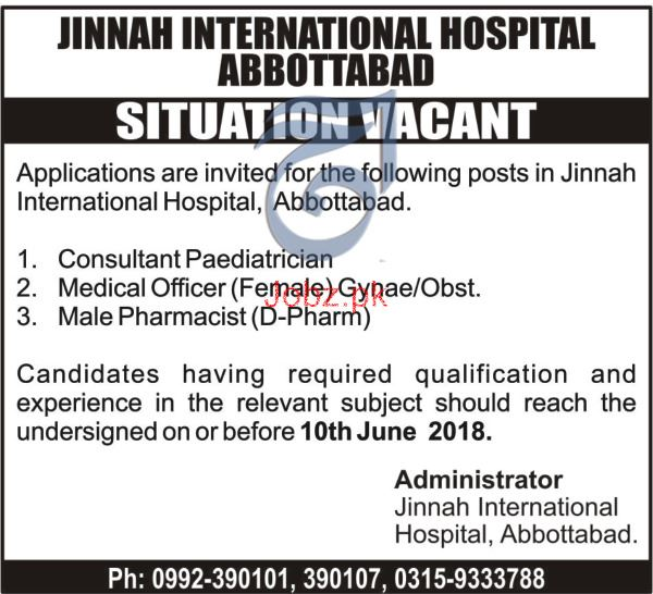 Jinnah International Hospital Abbottabad Jobs