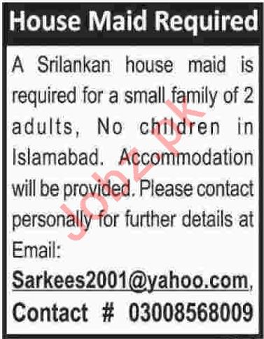 Srilankan House Maid Job 2018 in Islamabad
