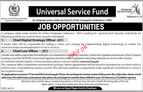 Universal Service Fund Ministry of Information Jobs