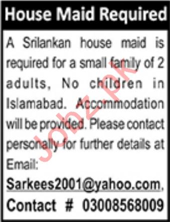 Srilankan House Maid Job 2018 For Islamabad