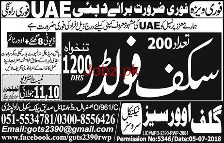Scaffolders Job in UAE Famous Company