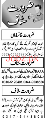 Cooks, House Maid, Army Retired Personnel Job