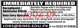 Male / Female Receptionists / Admission Officers in in BIMS