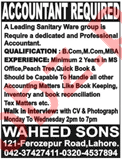 Waheed Sons Lahore Jobs 2018 for Accountant