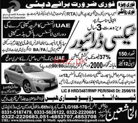 LTV Taxi  Drivers Job in Dubai Taxi Corporation