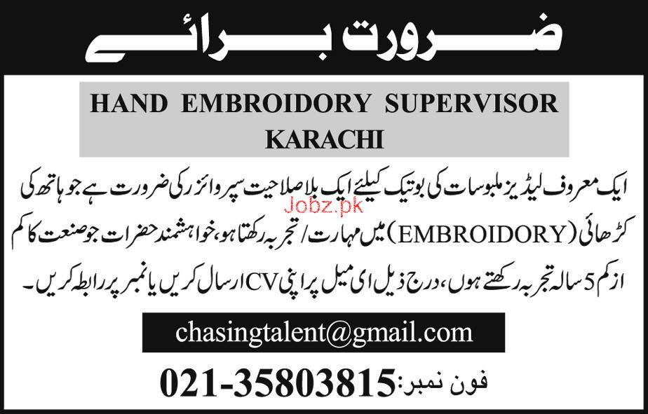 Hand Embroidery Supervisors Job Opportunity