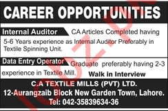 CA Textile Mills Pvt Ltd Jobs