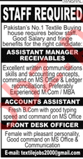Assistant Manager Receivables for Textile Buying House