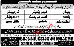 Welders, Fabricators, carpenters Job Opportunity