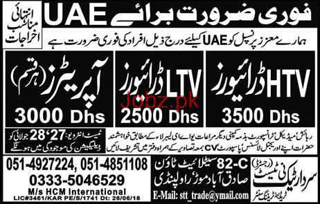 LTV Drivers, HTV Drivers and Operators Job Opportunity