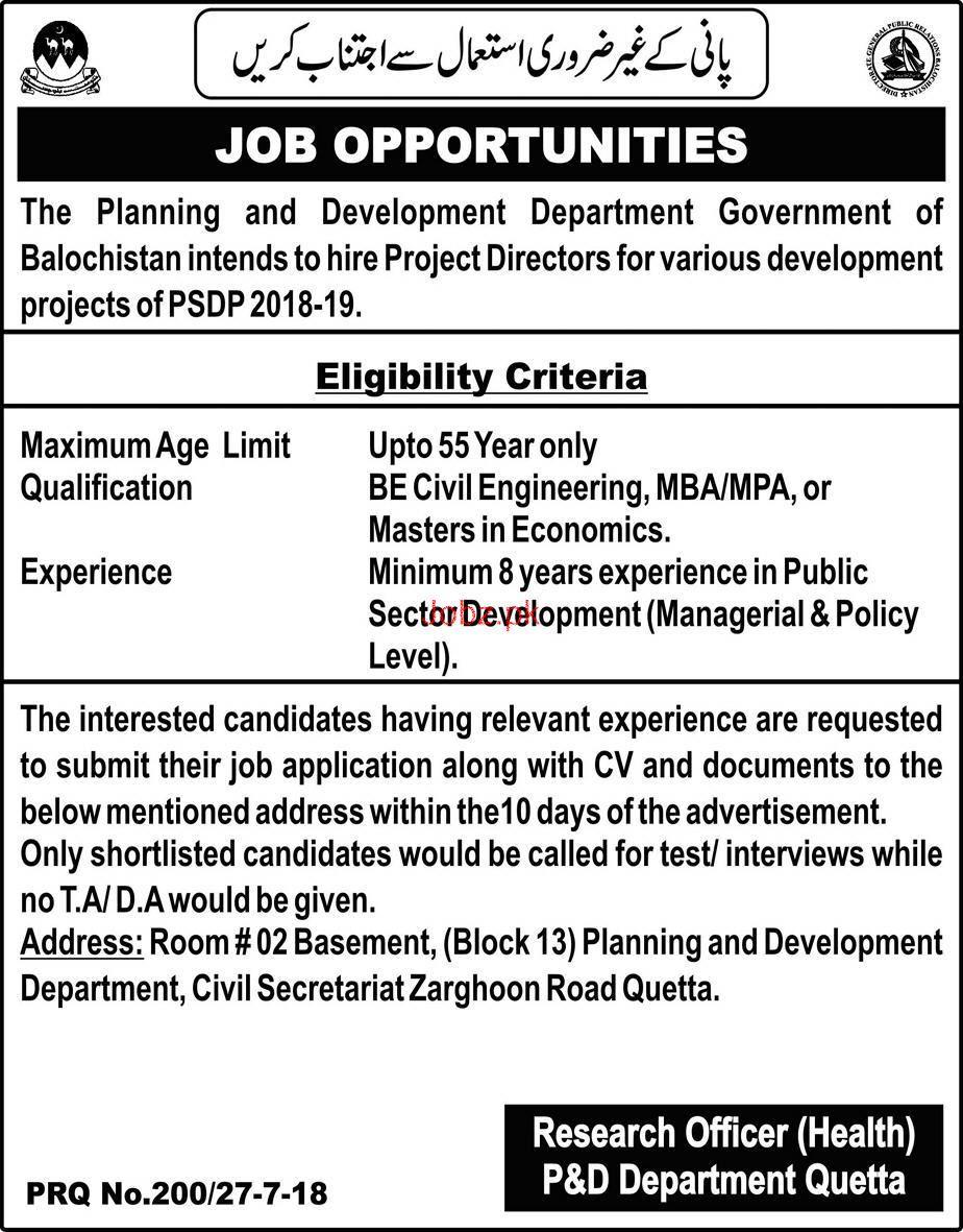 Planning & Development Department  P & D Jobs