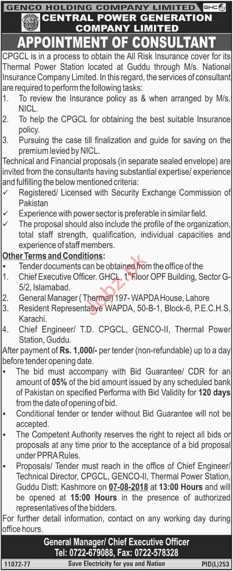 Central Power Generation Company Limited CPGCL Jobs 2018