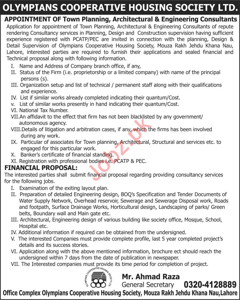 Complex Olympians Cooperative Housing Society Lahore Jobs