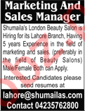 Jobs at Shumailas London Beauty Salon SLBS