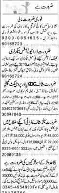 Female Secretary, LTV Drivers, Office Boys Job Opportunity