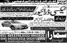 LTV Taxi  Drivers Job in RTA Dubai TAxI