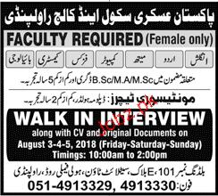 Pakistan Askari School and College Rawalpindi Jobs