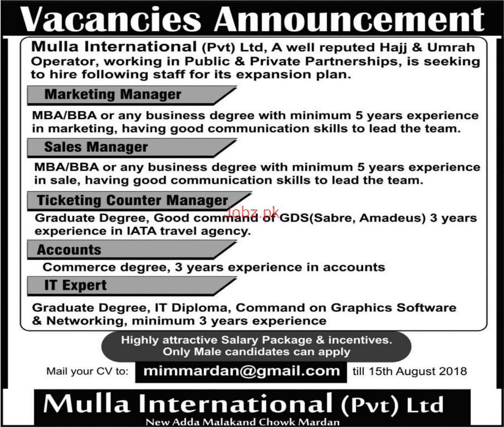 Mulla International Private Limited Job 2018