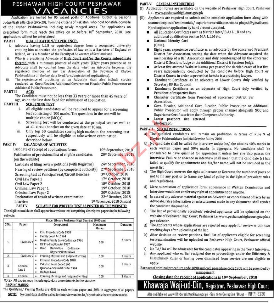 Peshawar High Court Peshawar Izafi Zilla Qazi Jobs 2018