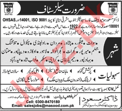 Sales Staff for Dr Masood Homeopathic Pharmaceuticals