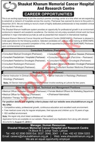 Shaukat Khanum Memorial Cancer Hospital Peshawar Jobs 2018
