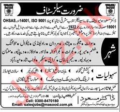 Dr. Masood Homoeopathic Pharmaceuticals Sales Staff Jobs