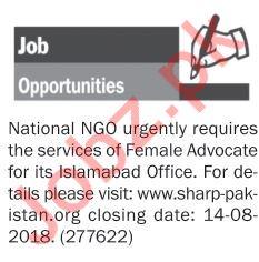 National NGO Job 2018 Female Advocate in Islamabad Office